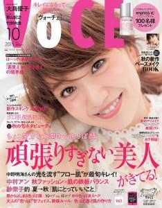 VoCE2015年8月